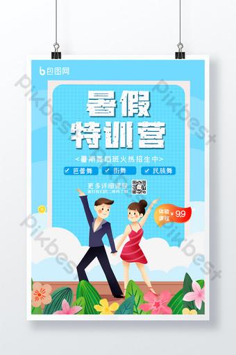 新鮮和簡單的舞蹈暑假特別培訓營地宣傳海報 模板 PSD