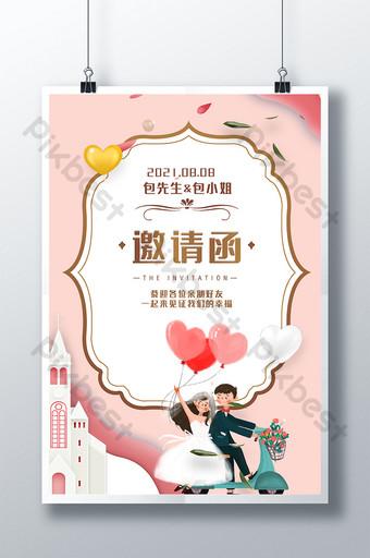 Conception d'affiches d'invitation de mariage simple de mariage Modèle PSD