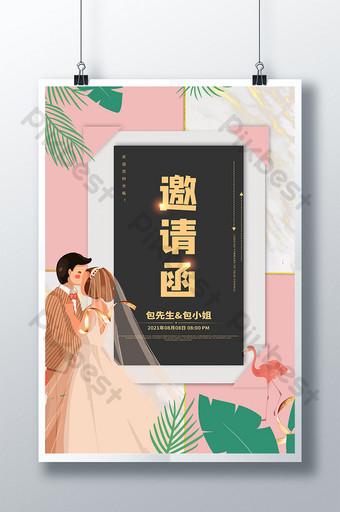 Lettre d'invitation de mariage romantique rose Modèle PSD