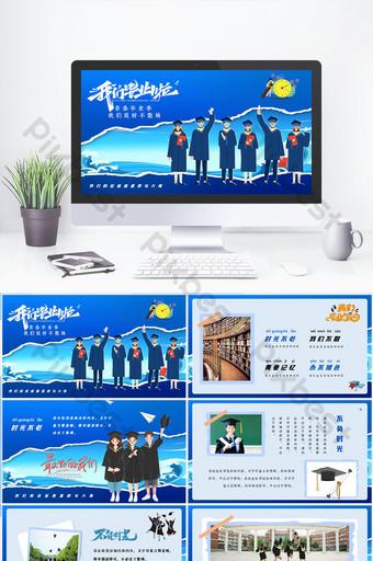 Modèle PPT d'album de papier de troisième cycle bleu créatif PowerPoint Modèle PPTX