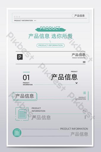 Détails du vent frais et simples de la page Informations sur la page de navigation Commerce électronique Modèle PSD