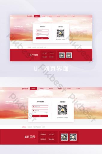 Historique des bâtiments de fête rouge apprenant officiel site Web Package interface interface UI Modèle PSD