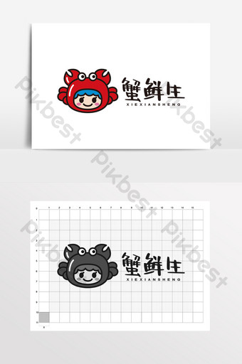 Crab spicy fried sauce seafood big gear logo VI Template CDR