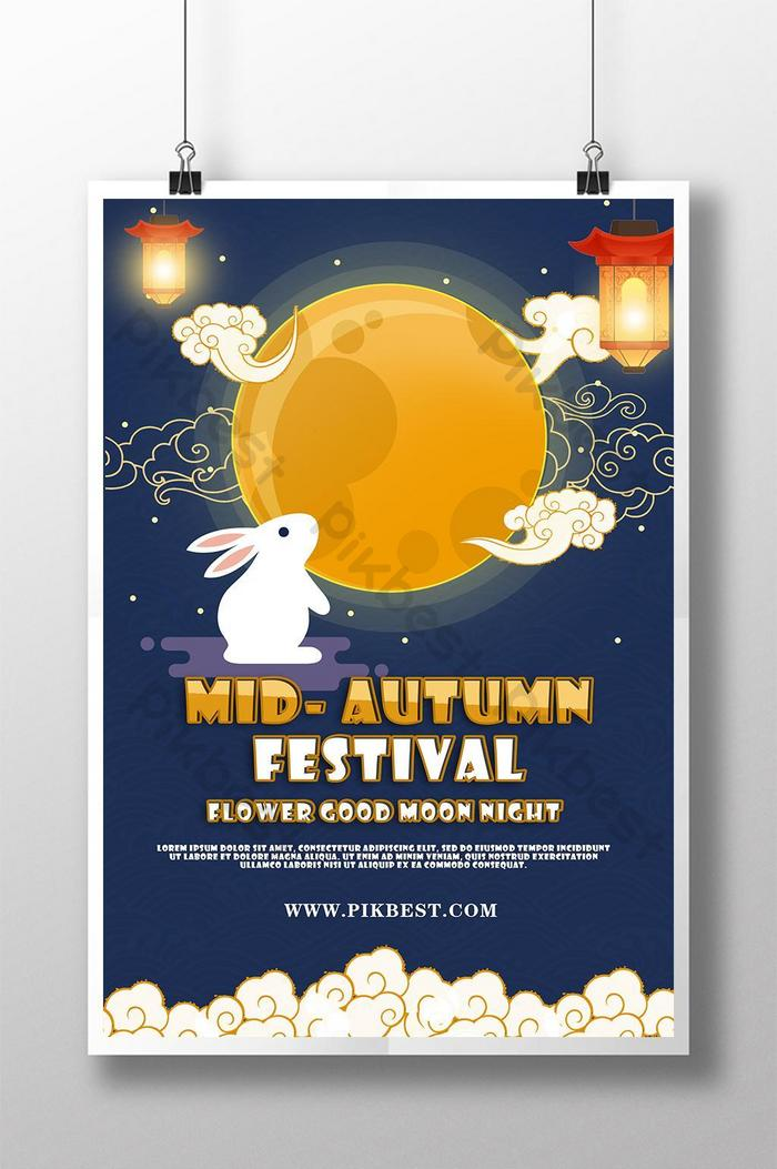 mid-autumn festival poster template psd