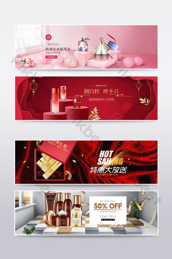 Taobao 중국 스타일 빨간색 배경 화장품 포스터 배너 전자상거래 템플릿 PSD