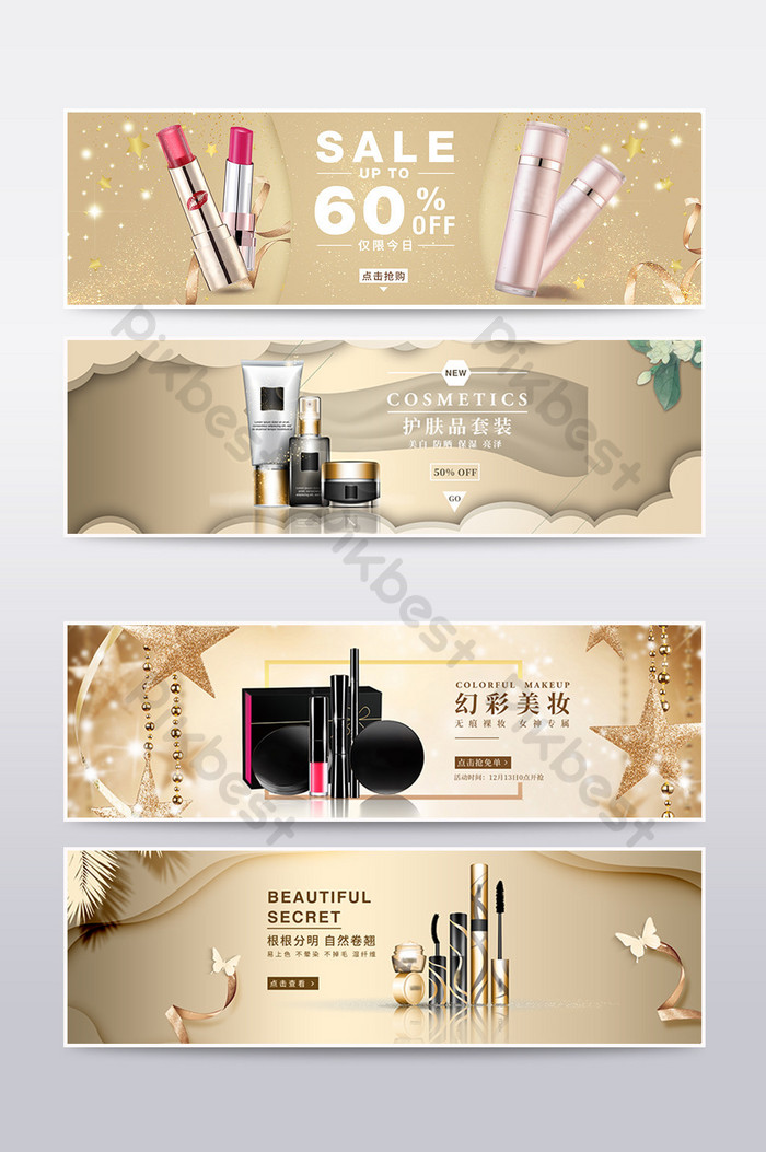 Golden Simple Beauty Cosmetics Banner Poster Template E Commerce Psd Free Download Pikbest