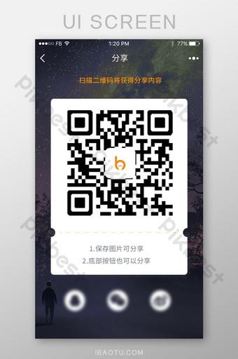 tarjeta negra qr código compartido interfaz de usuario móvil UI Modelo PSD