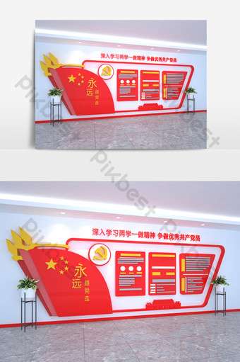 Party building spirit party group service exhibition hall activity room 3Dmax model Decors & 3D Models Template MAX