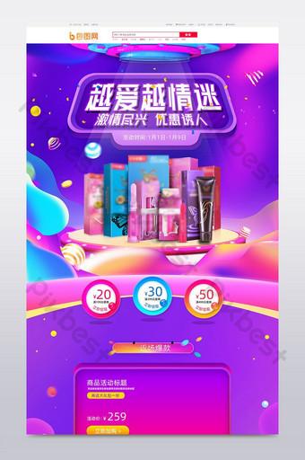 kosmetik berwarna-warni produk dewasa template beranda e commerce taobao E-commerce Templat PSD