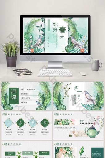 Zielony świeży literacki akwarela Witaj wiosna szablon PPT PowerPoint Szablon PPTX