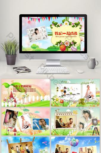 نمو حفلة عيد ميلاد الأطفال التذكارية الإلكترونية قالب ppt PowerPoint قالب PPTX