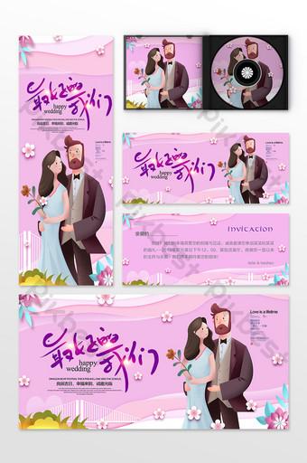 浪漫美麗的婚禮公司最適合我們的套餐 模板 PSD