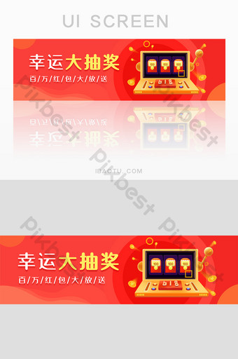 Illustration de bannière de tirage au sort plat rouge UI Modèle PSD