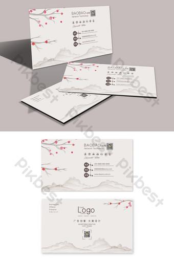 Modèle de conception de carte de visite simple entreprise d'annonce haut de gamme de style chinois Modèle AI
