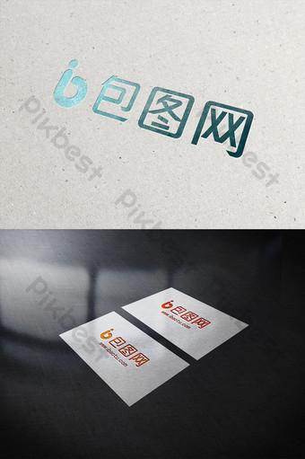 徽標樣機徽標紙產品紋理效果 模板 PSD