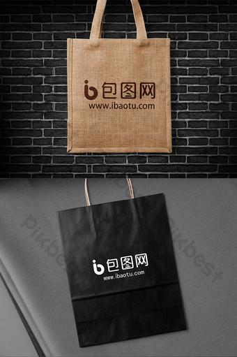 Túi xách mockup giấy kraft hiệu ứng kết cấu túi Bản mẫu PSD