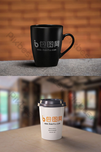 maqueta de logo taza cafeeeeee efecto de textura de papel Modelo PSD