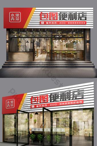 marco de puerta de tienda de conveniencia simple tablero de madera de rayas blancas rojas Modelo CDR