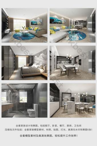 مجموعة كاملة من الاداءات ديكور المنزل الحديثة أسلوب بسيط وأسلوب غير رسمي الديكور والنموذج قالب MAX