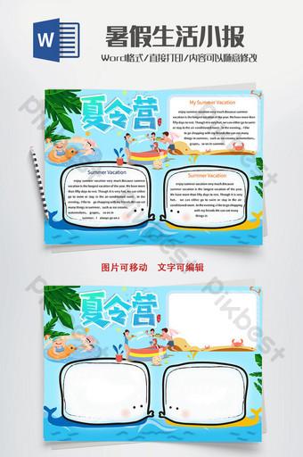 Seaside Summer Camp Vacation Life English Handbook Word Template Word Template DOCX