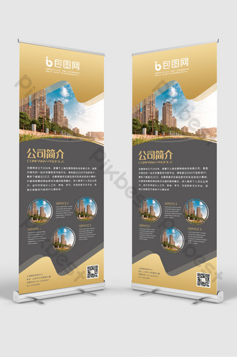 Profil de société immobilière Golden Simple X Roll Up Standee Modèle PSD