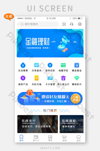 Blue wealth management banking payment APP full set of mobile terminal interface UI Template PSD