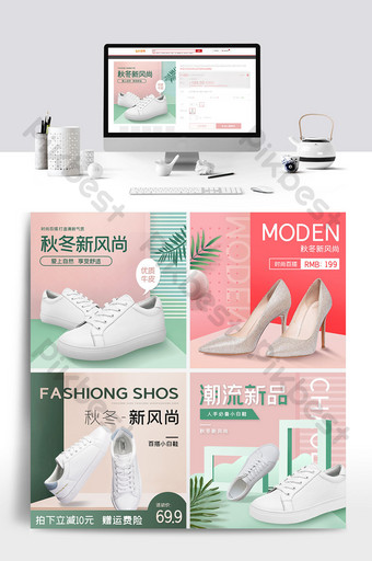 gaya sederhana musim gugur dan musim dingin gambar utama fashion wanita sepatu pria e commerce melalui kereta E-commerce Templat PSD