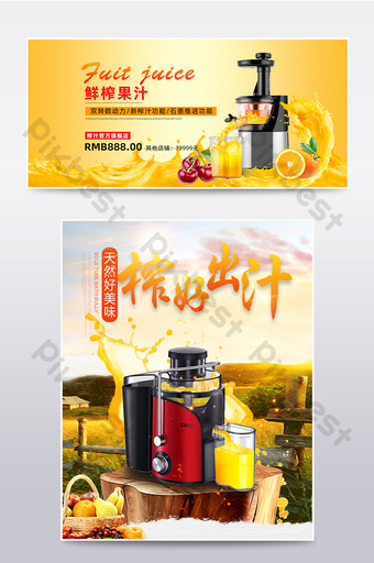 Trendy Life Season Juicer Appliances Fruit Juicing Poster Template E-commerce Template PSD