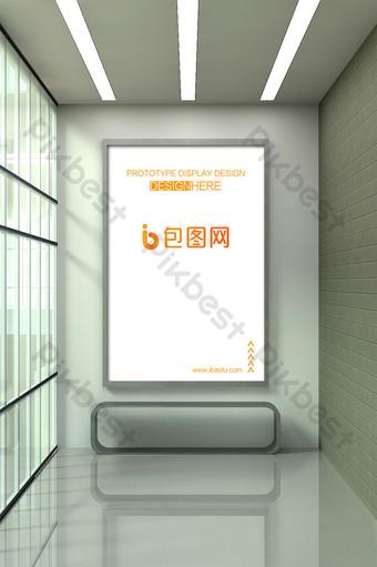 hộp đènội thất bảng hiển thị tường poster hiện đại kết cấu logo mockup Bản mẫu PSD