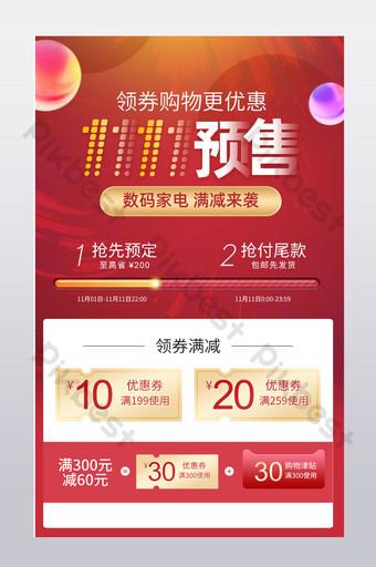 Le carnaval programmé de la prévente Double 11 ouvre des ventes détaillées Commerce électronique Modèle PSD