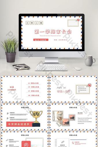 Modèle PPT de réunion de parents frais de petite carte postale créative enveloppe rétro PowerPoint Modèle PPTX