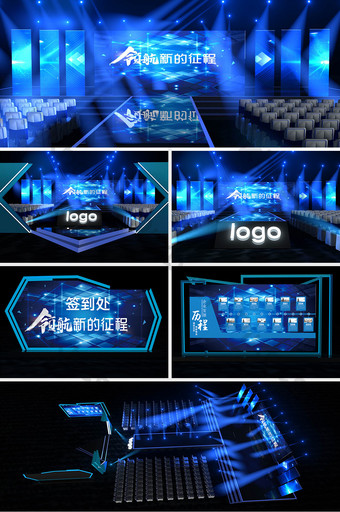 藍色科技舞台設計c4d場景 裝飾·模型 模板 C4D