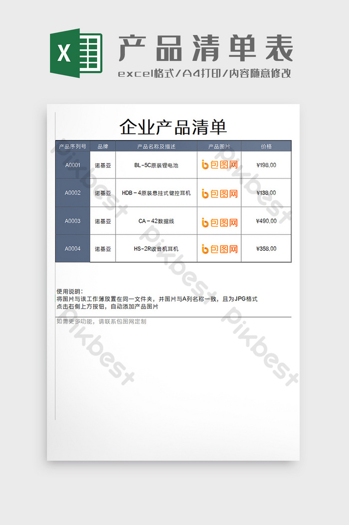 Enterprise Product Picture Price List Excel Template Excel Free Download Pikbest
