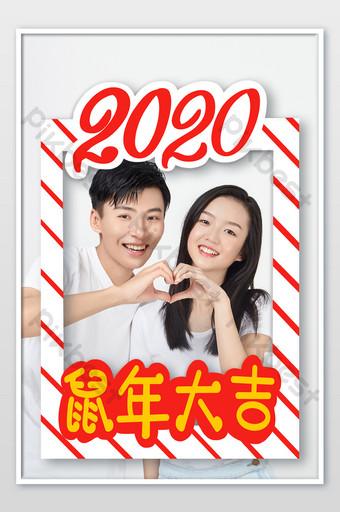 2020 إطار الصورة يد تحمل علامة قالب PSD