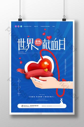 poster kesejahteraan publik hari donor darah dunia medis kreatif Templat PSD