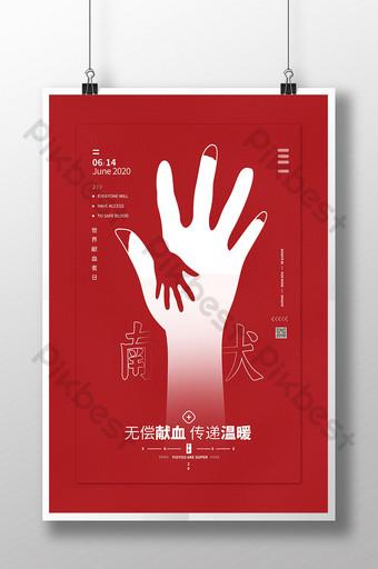 poster kesejahteraan publik hari donor darah dunia Templat PSD