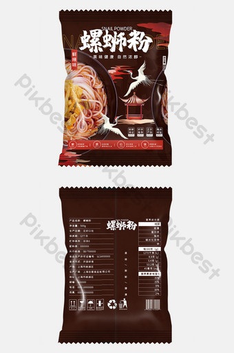 dark traditional gourmet vermicelli snail powder food packaging design Template PSD