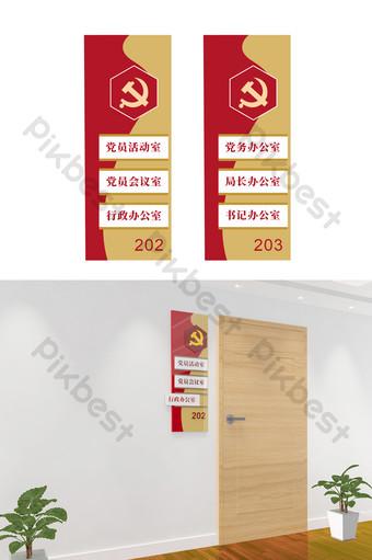 الحكومة الحمراء وكالة الحزب بناء المنزل رقم فتحة نوع بطاقة قسم غرفة متعددة الوظائف الديكور والنموذج قالب AI