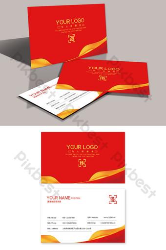 قالب بطاقة عمل وكالة حكومية للشركات المملوكة للدولة من فئة الخمس نجوم باللون الأحمر قالب PSD