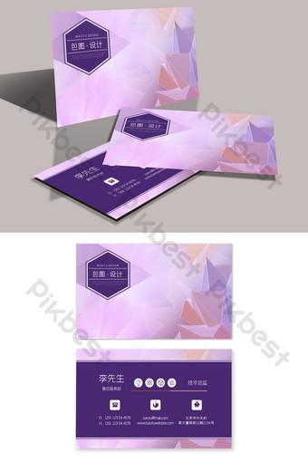 Carte de visite de studio de design créatif abstrait violet Modèle PSD