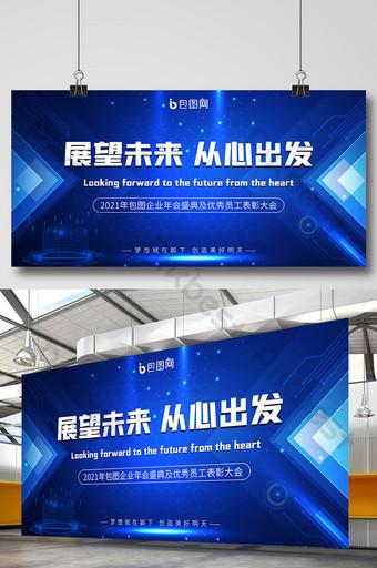 الأزرق والرائع نتطلع إلى المستقبل تبدأ من مجلس معرض المؤتمر السنوي للشركة القلب قالب PSD
