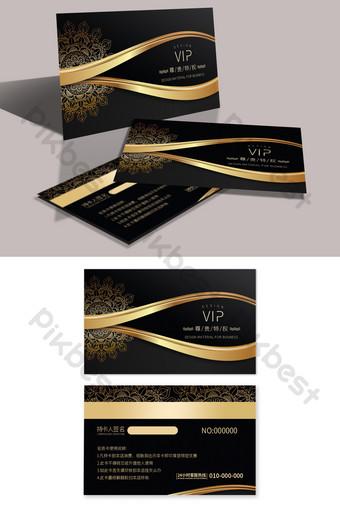Modèle d'estampage à chaud texture or noir de luxe membre de la carte VIP club haut de gamme Modèle PSD