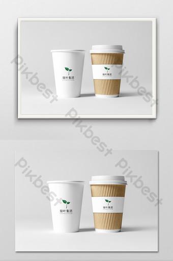 白色簡約大氣紙杯水咖啡樣機模板 模板 PSD