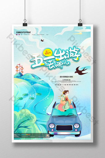Simple  51 Travel Season Buying New Car Poster Design Template PSD