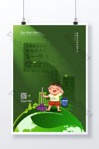 Ngày Lao động Môi trường xanh Poster hạnh phúc Bản mẫu PSD