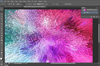 Photoshop Tutorial:How to Create 3D Protruding Effect?