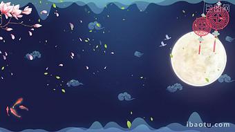 중추절 아름다운 꽃 좋은 달 동적 배경 AE 템플릿 비디오 템플릿 AEP