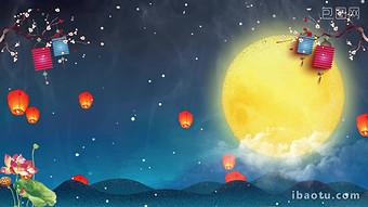 中國風中秋花好月亮動態背景AE模板 視頻 模板 AEP
