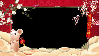 Year of the Rat Xiangyun festive border Video Template MP4