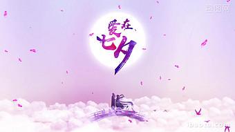 七夕バレンタインデーロマンチックな告白古代スタイルの美しいAEテンプレート 動画 テンプレート AEP